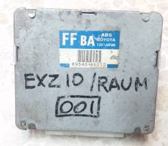Блок abs. Toyota Raum, EXZ10 Двигатель 5EFE