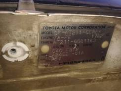 Toyota Carina. 2001 AT211 продается вместе с машиной!