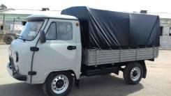 УАЗ 3303 Головастик. Продается УАЗ 3303, 2 700 куб. см., 3 070 кг.