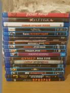 Продам Blu-ray диски