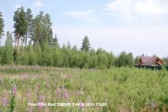 Участок в п. Двуреченск. 2 200кв.м., собственность, электричество