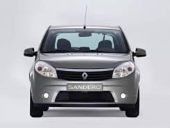 Подлокотник. Opel Astra, L35, L48, L69, L67 Renault Logan, LS0G/LS12, LS0H, LS1Y Renault Sandero, BS1Y, BS12, BS11 Renault Duster, HSM, HSA Renault Sa...