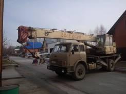 МАЗ Ивановец. 1990г, 14 000 кг., 14 м.