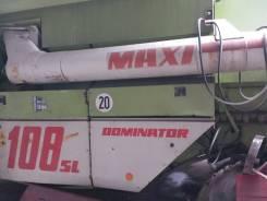 Claas Dominator. Зерноуборочный комбайн Class. Под заказ