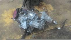 Автоматическая коробка переключения передач. Ford Kuga Двигатель ECOBOOST