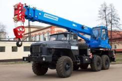 Клинцы КС-35719-3-02. Автокран КС-35719-3-02 Клинцы на базе шасси УРАЛ 5557 г/п 16 тонн., 16 000 кг., 18 м.