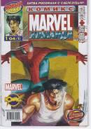 Комикс «Марвел команда»