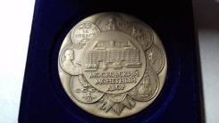 Настольная медаль ммд (диаметр 60мм)