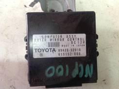 Блок управления двс. Toyota Ractis, NCP100, SCP100, NCP105 Двигатели: 1NZFE, 2SZFE