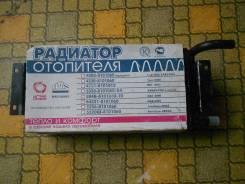 Радиатор отопителя. Камаз 43118 Сайгак