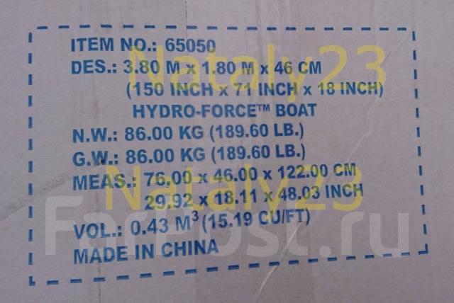 Hydra-380. Год: 2016 год, длина 3,80м., двигатель подвесной, 30,00л.с., бензин