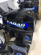 Speeda. 3,50л.с., 2х тактный, бензин, нога S (381 мм), Год: 2017 год. Под заказ из Уссурийска