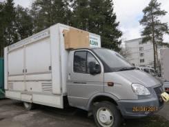 Автолавка ГАЗ 3302 (ГАЗель-Бизнес)
