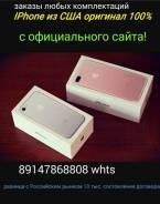 iPhone из США