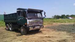 Nissan Diesel. Продается грузовик , 2 000 куб. см., 20 000 кг.