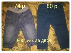 Джинсы. Рост: 68-74, 74-80, 80-86 см