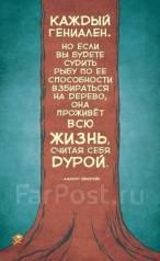 Повар. Повар универсал. ИП Иванов. Калинина 48
