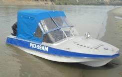 Обь-М. двигатель подвесной, 30,00л.с., бензин
