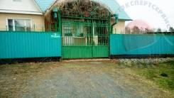 Продается отличный дом с большим подворьем в Лесозаводске. Почтовая 3, р-н с.Курское, площадь дома 100 кв.м., скважина, электричество 28 кВт, отоплен...