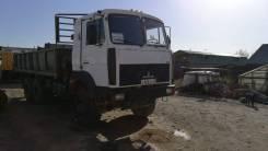 МАЗ. Продается Маз Вездеход модель 631708, 14 860 куб. см., 20 000 кг.