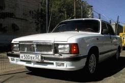 Обвес кузова аэродинамический. ГАЗ 3102 Волга