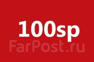 Кладовщик. Сотрудник на склад 100СП вторая речка с ОПЫТОМ. ИП Задворная. Проспект 100-летия Владивостока 115