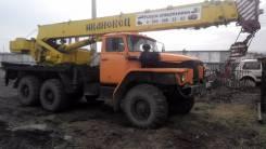 """Урал 5557. Продается автокран """"Ивановец"""", 16 000 кг., 18 м."""