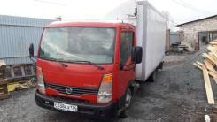 Nissan Cabstar. , Atlas Термобудка, Изртерм. Категория В, 3 000 куб. см., 2 000 кг.