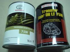 Toyota. Вязкость 75W, синтетическое