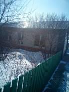 Обмен дома 120кв. м на 2-х к. кв. От частного лица (собственник)