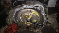 Автоматическая коробка переключения передач. Toyota Vista, SV40 Toyota Camry, SV40 Двигатель 4SFE