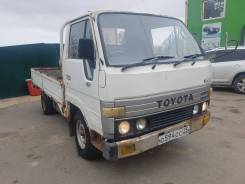 Toyota Toyoace. Продам 88 г, бензин, полная пошлина., 2 000 куб. см., 1 225 кг.
