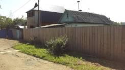 Продам 2 жилых дома на одном участке р-н. Русь. Переулок Строителей 8, р-н Русь, площадь дома 47 кв.м., централизованный водопровод, электричество 8...