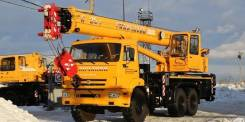 Галичанин КС-55713-5В-4. Автокран Галичанин, КС 55713-5В-4, КамАЗ-43118, 25 000 кг., 33 м.
