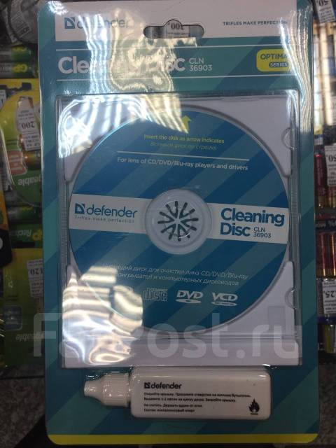 Инструкция по применению чистящего диска