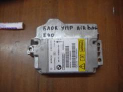 Блок управления airbag. BMW 3-Series