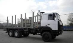 МАЗ. Маз 6317х9-444-000, 14 000 куб. см., 15 850 кг.