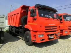 Камаз 6520. , 11 760 куб. см., 20 000 кг.
