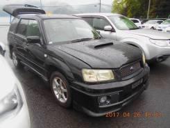 Subaru Forester. SG5026299