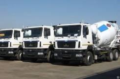 МАЗ. Автобетоносмеситель 69364А шасси -6501В5-440-000 9м3 (ЕВРО-4), 9,00куб. м.