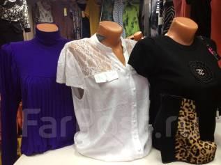 Женская одежда скидка 50-70%. Акция длится до 30 апреля
