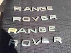Эмблема. Land Rover Range Rover Sport