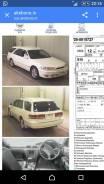 Toyota Mark II Wagon Qualis. MCV25, 2MZFE