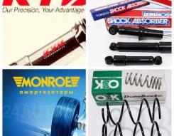 Амортизатор. Toyota: Corolla, Carina, Allion, Corolla Fielder, Premio Двигатели: 3ZZFE, 1ZZFE, 4SFE