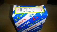 Yigong,shanlin, ZL-30, YCD4J22G-115, шанлин коренные номинал. новый. SZM 920 SZM 936L Shanlin ZL-18 Shanlin ZL-30, ALTAI Shanlin ZL-20, ALTAI Xcmg LW...