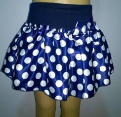 Горох юбка детская