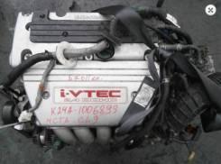 Двигатель в сборе. Honda Accord, CL9 Двигатель K24A