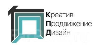 Разработка и продвижение сайтов, создание логотипов