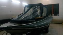 Windboat. Год: 2013 год, длина 4,50м., двигатель подвесной, 50,00л.с., бензин