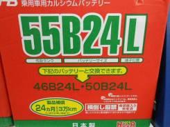 Furukawa Battery. 45А.ч., Обратная (левое), производство Япония